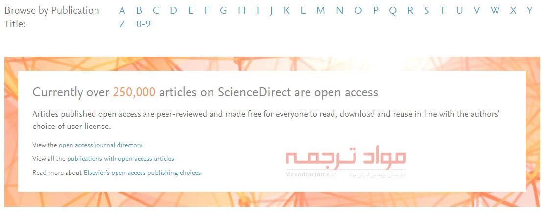 جستجوی انتشارات در ScienceDirect