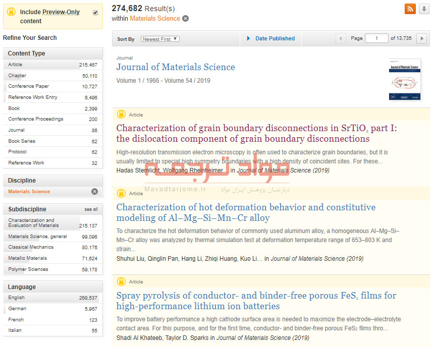 نتایج جستجو در Springer